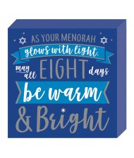 """""""As Your Menorah Glows With Light ..."""